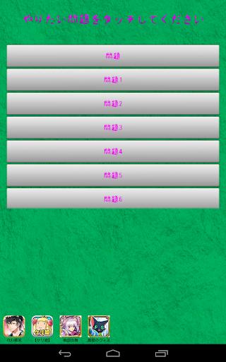 玩免費解謎APP 下載難しい?ナンプレ?貴方はクリアできるか? app不用錢 硬是要APP