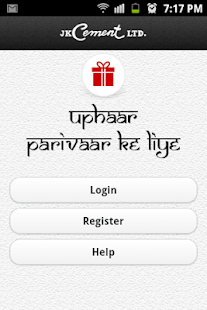 J.K. Cement Uphaar Token App - screenshot thumbnail