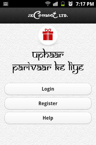 J.K. Cement Uphaar Token App - screenshot