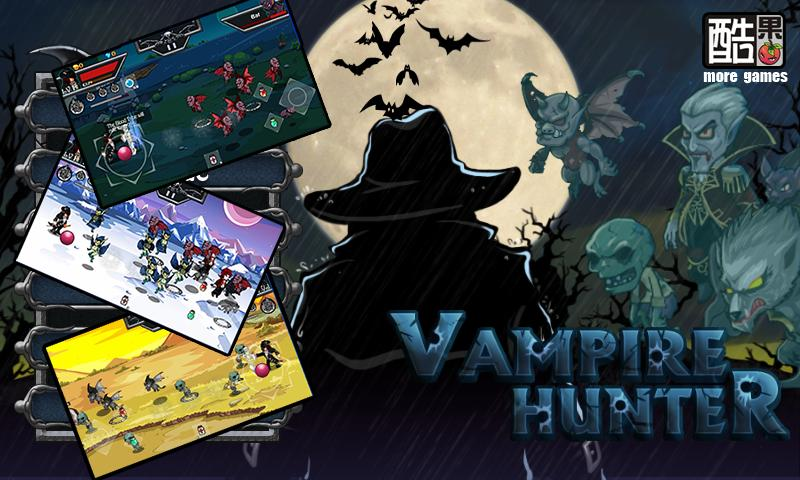 Vampire Hunter- screenshot