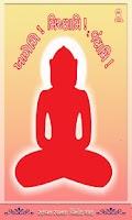 Screenshot of Jain Stavan