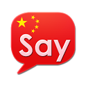 hội thoại tiếng Trung Quốc icon