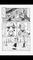 Screenshot of PrincessKedama&Others/JPN-FREE