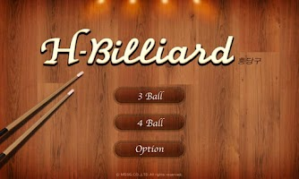 Screenshot of HBilliard