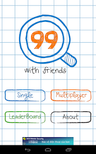 99-With-Friends 6