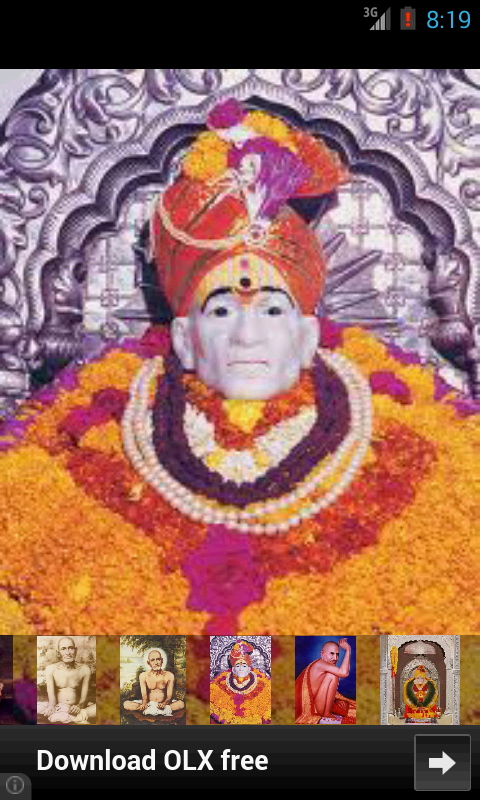 Gajanan Maharaj Pothi- screenshot