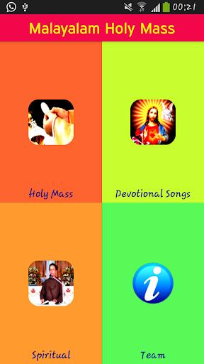 Holy Mass Malayalam Qurbana