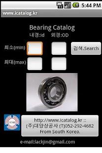 bearing.kr (Bearing Catalog)- screenshot thumbnail