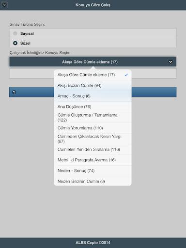 免費下載教育APP|ALES Cepte Lite app開箱文|APP開箱王