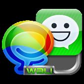 瓦力短信Emoji表情