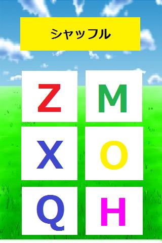 教育必備APP下載|App talking!Alphabet practice♪ 好玩app不花錢|綠色工廠好玩App