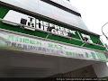 樂檸漢堡THEFREEN BURGER(嘉義中山市府門市)