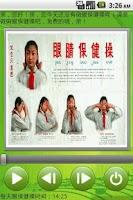 Screenshot of Eye exercises