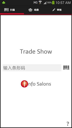 Info Tracker 市场销售