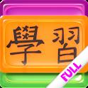 Learn Chinese Language Mahjong icon