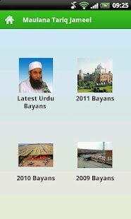 Maulana Tariq Jameel Bayans - screenshot thumbnail