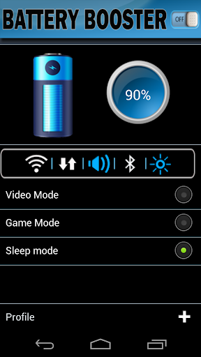 Battery Booster Manager