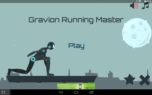 Gravion Running Master