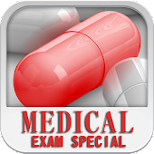 NEET Medical Entrance Trainer