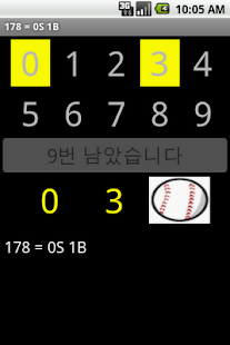 Baseball Game with Numbers - screenshot thumbnail