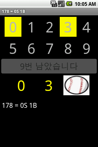 Baseball Game with Numbers - screenshot