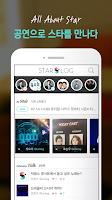Screenshot of 스타로그 Starlog