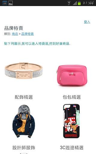 Amy Wu 美國代購 團購
