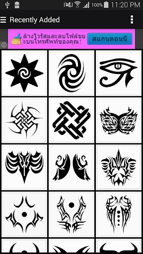 Tattoo Simple Design Wallpaper
