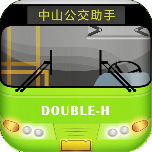 中山公交助手 交通運輸 App LOGO-APP試玩