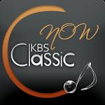KBS Classic 2.0.5 Apk