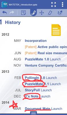 DocumentMate - screenshot