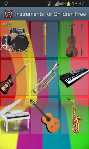 免費下載娛樂APP|子どものための楽器 app開箱文|APP開箱王