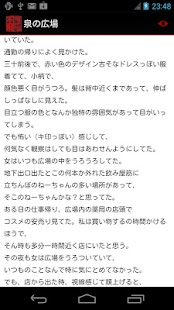 怖い話 謎編 人力選りすぐりの怖い話を1988話収録!!
