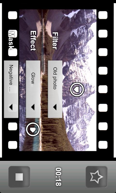 Videocam illusion Pro - screenshot