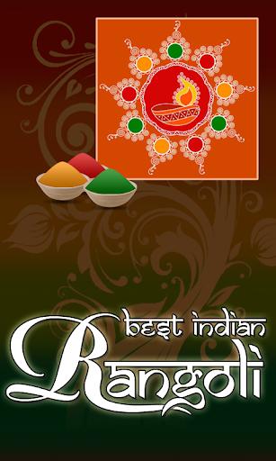 Best Indian Rangoli Designs