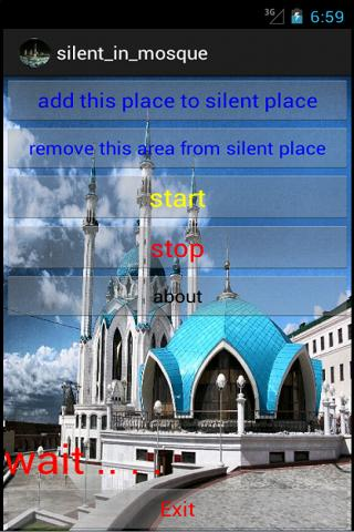silent in mosque