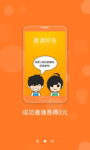 免費下載工具APP|WiFi挖掘机-送5元 app開箱文|APP開箱王