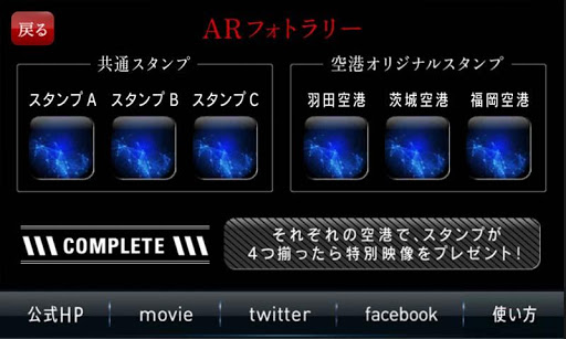 攻殻AR|玩娛樂App免費|玩APPs
