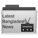 Latest Bangladesh FM News