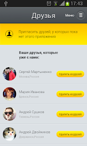CollectGo screenshot 1