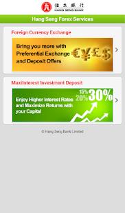 Hang Seng Mobile Application- screenshot thumbnail
