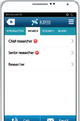 KIMS- screenshot