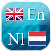 English - Dutch flashcards