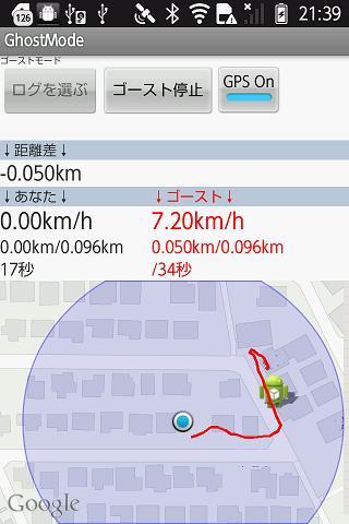 自転車ゴーストリート~地図の上走ります。仮想の勝負相手に~