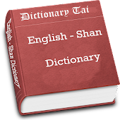 Dictionary Tai