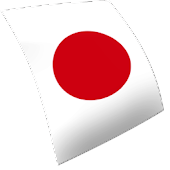 Japanese Audio FlashCards