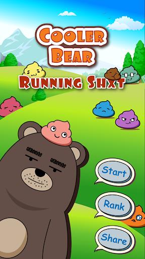 Running Bear Shxt