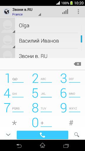 Звони в. RU