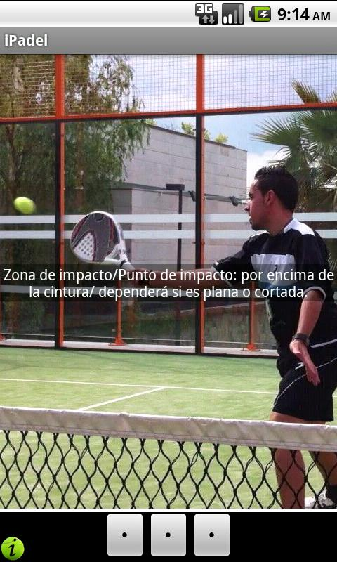 iPadel - screenshot