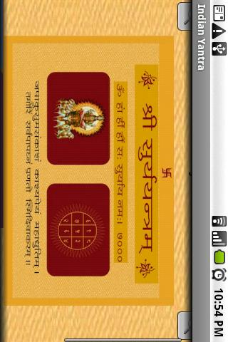 Indian Yantra - Free - screenshot